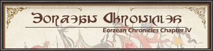 Eorzean Chronicles Chapter 4